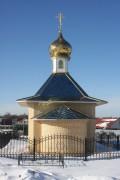 Часовня Наталии - Москва - Троицкий административный округ (ТАО) - г. Москва