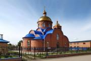 Церковь Петра и Павла - Зимовники - Зимовниковский район - Ростовская область