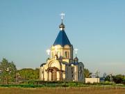 Церковь Кирилла и Мефодия - Малые Маячки - Прохоровский район - Белгородская область