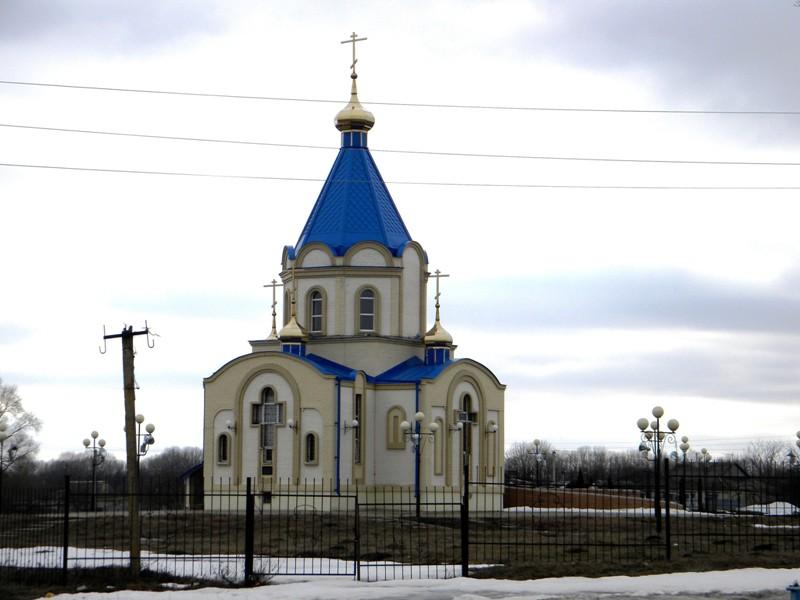 Церковь Кирилла и Мефодия-Малые Маячки-Прохоровский район-Белгородская область