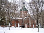 Церковь Богоявления Господня (крестильная) - Оренбург - Оренбург, город - Оренбургская область