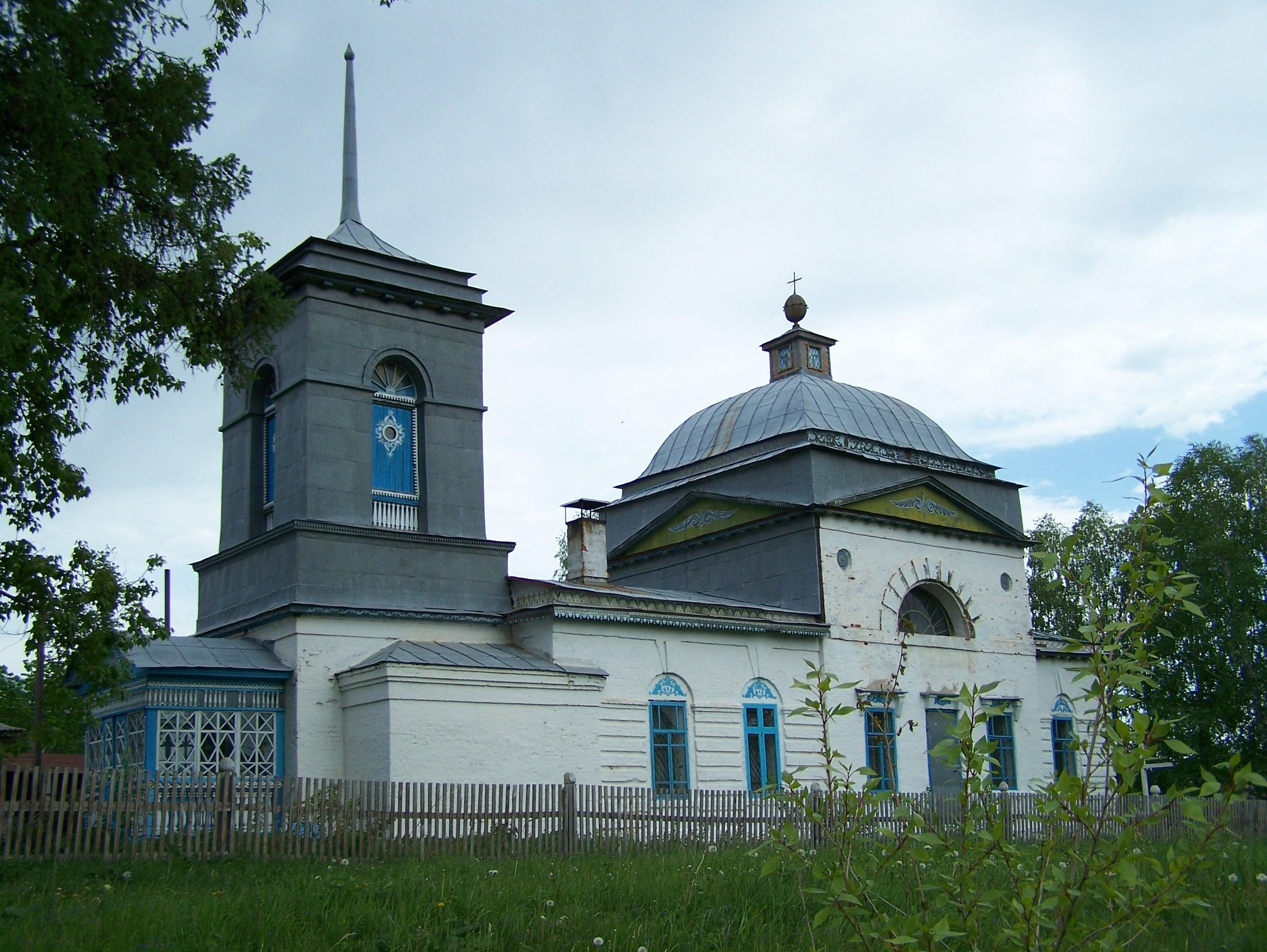 открытки церкви октябрьского района пермского края