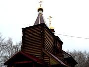 Михайловск. Александра Невского, церковь
