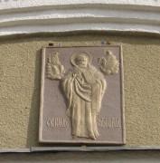 Церковь Николая Чудотворца - Старый Оскол - Старый Оскол, город - Белгородская область