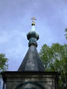 Церковь Всех Святых - Нытва - Нытвенский район - Пермский край