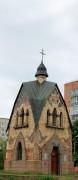 Полтава. Часовня в честь 200-летия Полтавской битвы