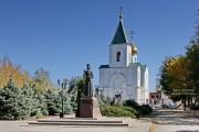 Пролетарск. Флора и Лавра, церковь