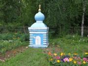 Церковь Спаса Всемилостивого - Канск - Канский район и г. Канск - Красноярский край