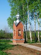 Неизвестная часовня - Дядькино - Богородский городской округ - Московская область