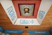 Часовня Троицы Живоначальной - Спаспоруб - Прилузский район - Республика Коми