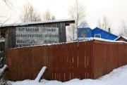 Стефано-Афанасьевский женский монастырь - Первомайский - Сысольский район - Республика Коми