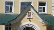 Серафимо-Дивеевский Троицкий монастырь. Церковь иконы Божией Матери «Целительница» в больнице - Дивеево - Дивеевский район - Нижегородская область