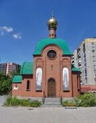 Церковь Николая Чудотворца при церкви Василия Великого - Челябинск - Челябинск, город - Челябинская область