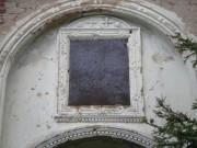 Петропавловский погост. Троицы Живоначальной, церковь