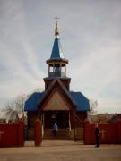 Церковь Николая Чудотворца - Можга, г. - Можгинский район и г. Можга - Республика Удмуртия