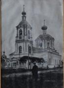 Церковь Богоявления Господня - Погорелое Городище - Зубцовский район - Тверская область