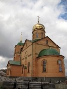 Казанский женский монастырь. Церковь Троицы Живоначальной - Колюпаново - Алексин, город - Тульская область