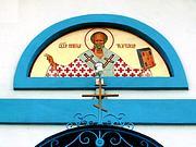 Церковь Успения Пресвятой Богородицы - Венгеровка - Ракитянский район - Белгородская область