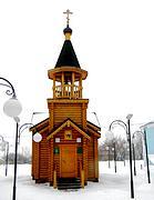 Церковь Троицы Живоначальной - Засосна - Красногвардейский район - Белгородская область