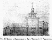 Церковь Илии Пророка (Георгия Победоносца) - Лахома - Верхнетоемский район - Архангельская область