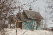 Часовня Сергия Радонежского - Петрозаводск - Петрозаводск, город - Республика Карелия