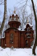 Апаринки. Александра Невского, храм-часовня