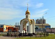 Ногинск. Николая Чудотворца в Глухово, часовня