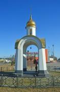 Часовня Николая Чудотворца в Глухово - Ногинск - Богородский городской округ - Московская область