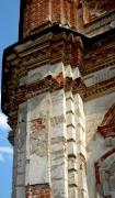 Церковь Воздвижения Креста Господня - Рогозна - Дмитриевский район - Курская область