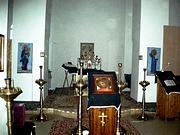 Церковь Иоанна Златоуста - Графовка - Шебекинский район - Белгородская область