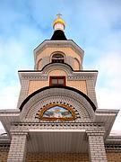 Церковь Николая Чудотворца - Белый Колодезь - Шебекинский район - Белгородская область