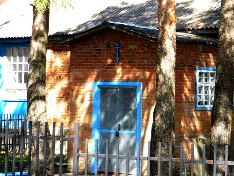 Белгородская область, Шебекинский район, Кошлаково. Моленная Николая Чудотворца, фотография. фасады