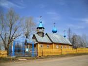 Церковь Покрова Пресвятой Богородицы - Альняш - Чайковский, город - Пермский край