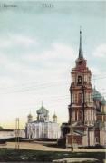 Кремль - Тула - Тула, город - Тульская область