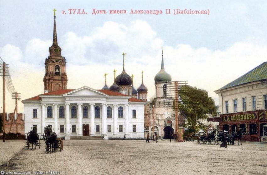 Тульская область, Тула, город, Тула. Кремль, фотография. архивная фотография, Фото с сайта pastvu.ru Фото 1913-1917 гг.