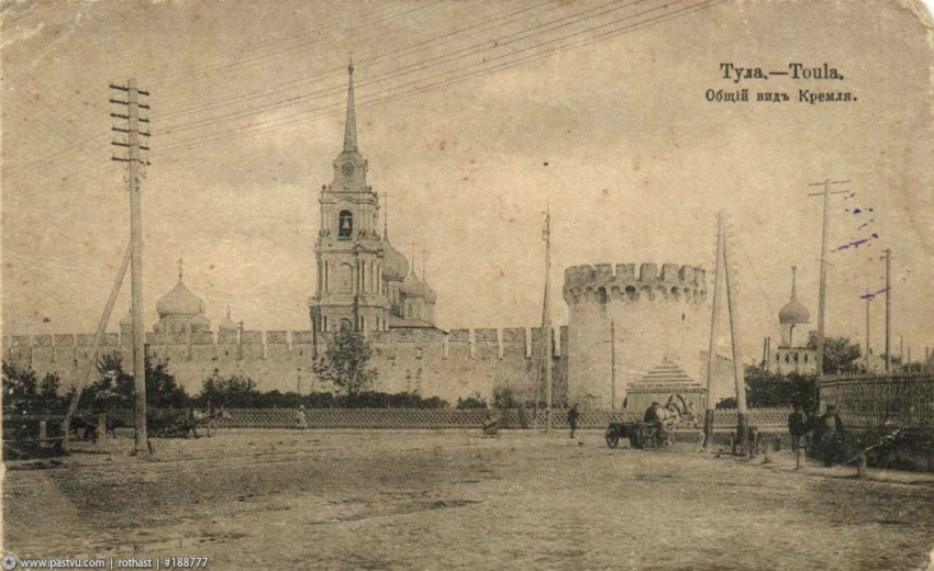 Тульская область, Тула, город, Тула. Кремль, фотография. архивная фотография, Фото с сайта pastvu.ru Фото 1900 -1917 гг.