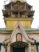 Церковь Николая Чудотворца - Некрасовка - Ермишинский район - Рязанская область