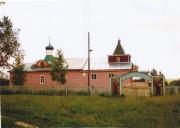 Церковь Казанской иконы Божией Матери - Царёво - Ермишинский район - Рязанская область
