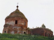 Церковь Николая Чудотворца - Раздольное - Михайловский район - Рязанская область