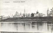 Углич. Кремль