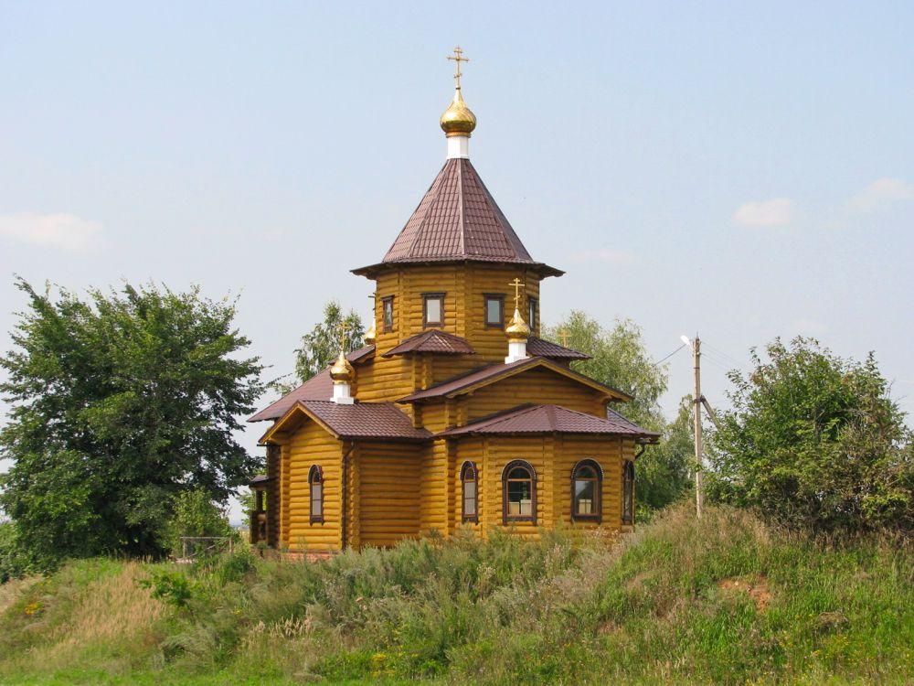 Церковь Казанской иконы Божией Матери, Восход