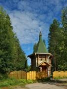 Часовня Успения Пресвятой Богородицы - Костомукша - Костомукша, город - Республика Карелия