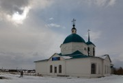 Церковь Богоявления Господня - Ярлуково - Грязинский район - Липецкая область