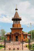 Церковь Покрова Пресвятой Богородицы - Федосеевка - Старый Оскол, город - Белгородская область
