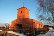 Церковь Боголюбской иконы Божией Матери - Замартынье - Добровский район - Липецкая область