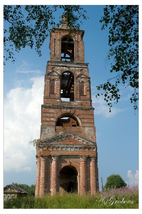 Колокольня церкви Илии Пророка, Ютское (Юцкое)