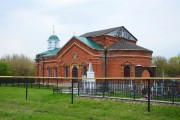 Курапово. Михаила Архангела, церковь