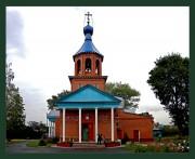 Церковь Спаса нерукотворного Образа - Прямицыно - Октябрьский район - Курская область