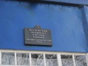Церковь Михаила Архангела - Верхнекасиново - Курский район - Курская область
