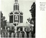 Церковь Николая Чудотворца - Желчино - Рыбновский район - Рязанская область
